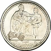 5 Złotych (March Constitution) – revers