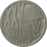 10 zlotych Armée du peuple -  revers