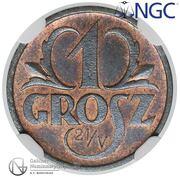 1 Grosz (Trial Strike 21/V under O in Grosz) – revers