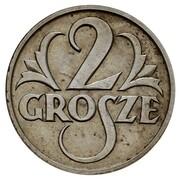 2 Grosze (Trial Strike) – revers