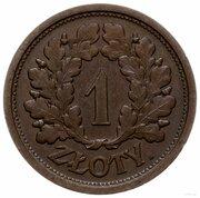 1 Złoty ( oak leaves; Trial Strike B) – revers