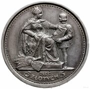 5 Złotych (March Constitution Trial Strike Ag 100 Beads SW WG on obverse) -  revers