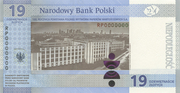19 Złotych (100th Anniversary of the Polish Security Printing Works (PWPW) ) – revers