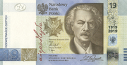 19 Złotych (100th Anniversary of the Polish Security Printing Works (PWPW) ) – avers
