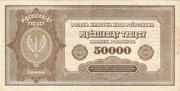 50000 Marek Type 1922 – revers