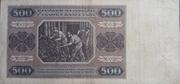 500 zloty – revers