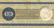 20 Cents (Foreign Exchange Certificate) – revers