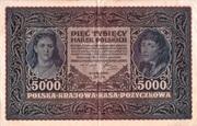 5000 Marek Type 1920 – avers