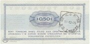50 Cents (Foreign Exchange Certificate) – revers