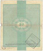 1 Dollar (Foreign Exchange Certificate) -  revers