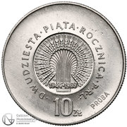 10 Złotych (25 Years of People's Republic of Poland) at lower right Próba -  avers
