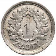 1 Złoty ( oak leaves; Trial Strike without próba Ni) – revers