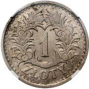 1 Złoty ( Wreath; Trial Strike Ni) – revers