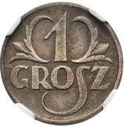 1 Grosz (Trial Strike) – revers