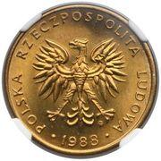 5 Złotych (2nd Eagle Design) -  avers