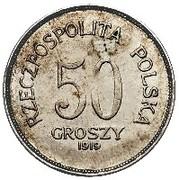 50 Groszy (Trial Strike Ni) – revers