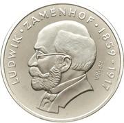 100 Złotych (Ludwik Zamenhof; Trial Strike) -  avers