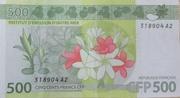 500 Francs CFP – revers