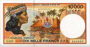 10000 francs CFP -  avers