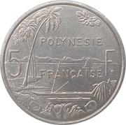 5 francs (IEOM) -  revers
