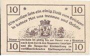 10 Pfennig (Massow in Pommern) – revers