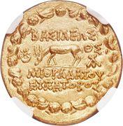Stater - Mithridates VI – revers