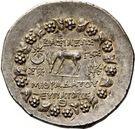 Tetradrachm - Mithridates VI Eupator – revers