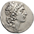 Tetradrachm - Mithridates VI Eupator (Pergamon) – avers