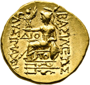 Stater - Mithradates VI – revers