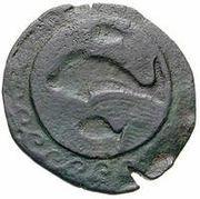 25 centesimae (série incuse: dauphin) – revers