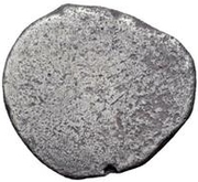 1 drachm (série bête: hare) – revers
