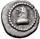 1 drachm (série bête: lion) – avers