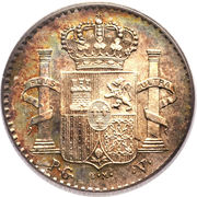 5 centavos - Alfonso XIII – revers