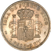 1 peso - Alfonso XIII – revers