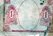 1 Centavo (Louzada) – revers