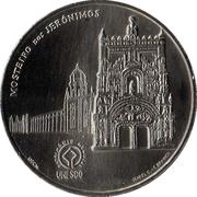 2½ euros Monastère des Hiéronymites  (cupronickel) – revers