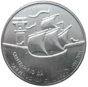 2,50 euros Université de Lisbonne (cupronickel) – revers
