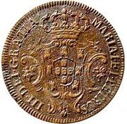 3 réis - Marie I et Pierre III – avers