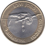 200 escudos Olympiques de Atlanta -  revers