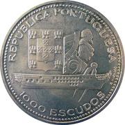 1000 escudos Frégate Ferdinand II et Gloria -  avers