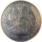 1000 escudos Frégate Ferdinand II et Gloria -  revers