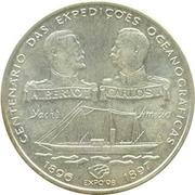1000 escudos Expédition océanique -  revers