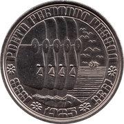 100 escudos Fernando Pessoa – revers