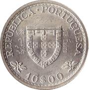 10 escudos Henri le naviguateur – revers