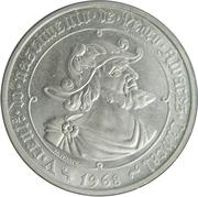 50 escudos Pedro Alvares Cabral -  revers