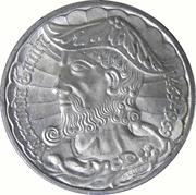 50 escudos Vasco de Gama – revers