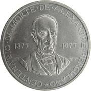 5 escudos Alexandre Herculano – revers