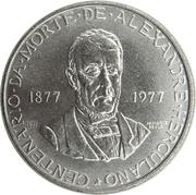 25 escudos Alexandre Herculano – revers