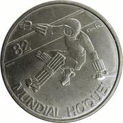 25 escudos Mondial de hockey en roller -  revers