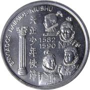 200 escudos  Daïmios de Omura – revers